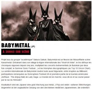 babymetal フランス
