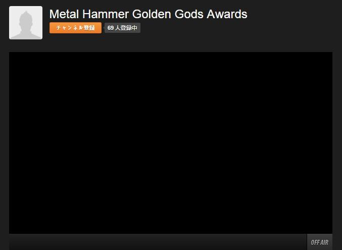 Metal Hammer Golden Gods Awards ustream
