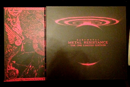 metal resistance the one